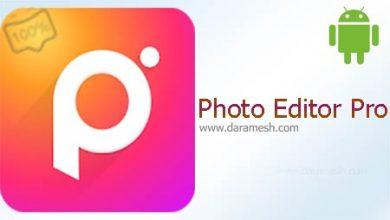 Photo of Photo Editor Pro 1.19.38ویرایش عکس برای اندروید