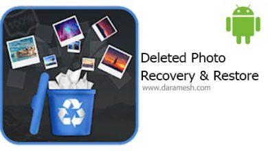 Photo of Deleted Photo: Recovery & Restore Premium 1.7 – برای اندروید