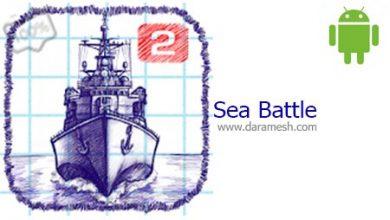 Photo of دانلود بازی Sea Battle 2 2.0.1 برای اندروید