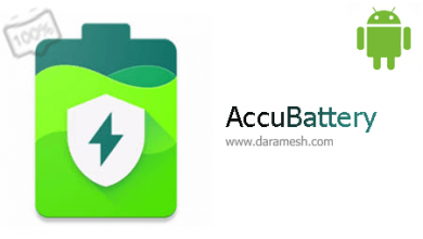 Photo of دانلود AccuBattery 1.2.7-1 برنامه محافظت از باتری گوشی اندروید – دانلود AccuBattery
