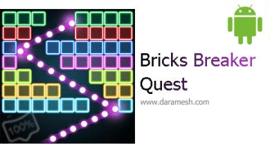 Photo of دانلود Bricks Breaker Quest 1.0.55 بازی تلاش آجر شکن جدید اندروید