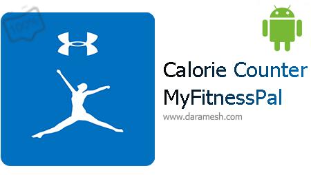 Calorie Counter1