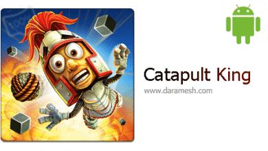 Photo of دانلود بازی Catapult King 1.6.2 – بازی پادشاه منجنیق برای اندروید