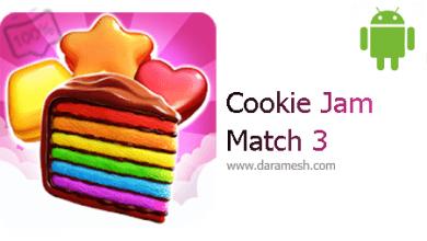 Photo of دانلود Cookie Jam 9.30.017 – بازی شکلات های همرنگ اندروید