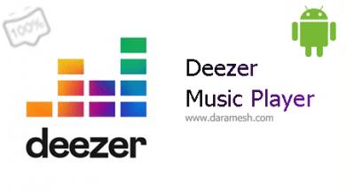 Photo of دانلود دیزر موزیک Deezer Music 6.1.8.54 – برنامه پخش کننده موسیقی اندروید