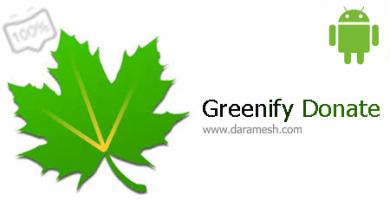 Photo of دانلود Greenify 4.7 – برنامه افزایش سرعت گوشی های اندروید