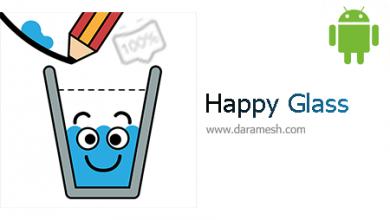 Photo of دانلود بازی لیوان شاد برای اندروید _ Happy Glass 1.0.45