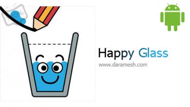 Photo of دانلود Happy Glass 1.0.40 – بازی لیوان شاد برای اندروید