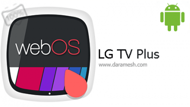 Photo of LG TV Plus 4.5.2 دانلود نرم افزار کنترل تلویزیون ال جی برای اندروید