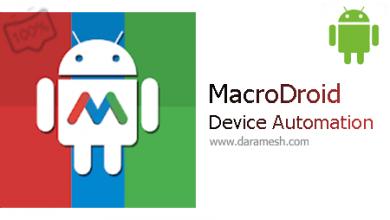 Photo of دانلود ابزار انجام خودکار کارها اندروید _ MacroDroid Pro 4.9.7.3
