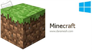 Photo of دانلود بازی ماین کرافت برای کامپیوتر _ Minecraft v1.14.4
