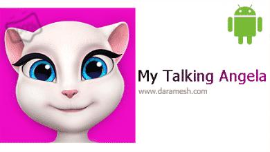 Photo of دانلود بازی My Talking Angela 4.3.1.510 – بازی جالب صحبت با آنجلا اندروید + مود + مگامود