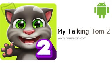 Photo of دانلود مای تالکینگ تام 2 My Talking Tom 2 v1.5.1.587 بازی تام سخنگوی 2 اندروید