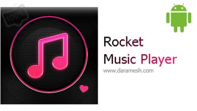 Photo of دانلود Rocket Music Player Premium 5.11.14 – موزیک پلیر حرفه ای اندروید
