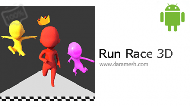 Photo of Run Race 3D v1.2.4 + Mod – بازی سرگرم کننده و زیبای مسابقه دویدن اندروید