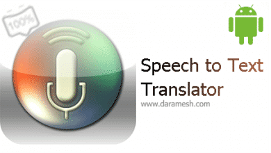 Photo of دانلود Speech to Text Translator TTS Full 3.1.5 – مترجم تبدیل گفتار به نوشتار اندروید