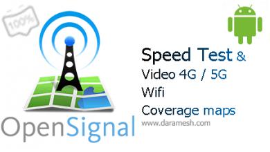 Photo of دانلود 4G WiFi Maps & Speed Test 6.0.3-1 برنامه تست سرعت اینترنت اندروید