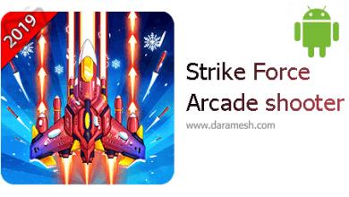 Photo of دانلود Strike Force – Arcade shooter 1.3.3 بازی هواپیمای جنگی اندروید