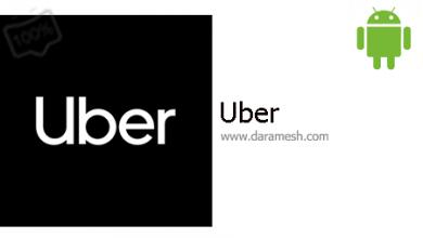 Photo of دانلود Uber v4.280.10002 برنامه جی پی اس شهری اندروید – دانلود Uber