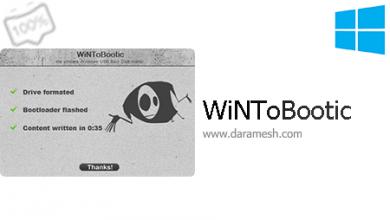Photo of WiNToBootic 2.2.1 ساخت فلش بوت برای نصب ویندوز