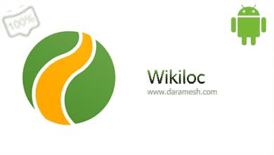 Photo of دانلود برنامه ویکی لاک Wikiloc 3.6.17 بهترین برنامه GPS کوهنوردی اندروید