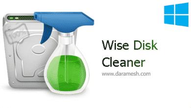 Photo of دانلود نرم افزار Wise Disk Cleaner 10.2.5.776 + Portable – پاکسازی کامل هارد دیسک