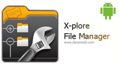 Photo of دانلود نرم افزار فایل منیجر قدرتمند اندروید _ X-plore File Manager 4.18.12