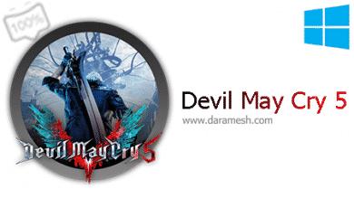 Photo of دانلود بازی Devil May Cry 5 برای کامپیوتر