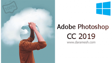 Photo of دانلود فتوشاپ_Adobe Photoshop CC 2019 v20.0.6.27696 Win + Portable