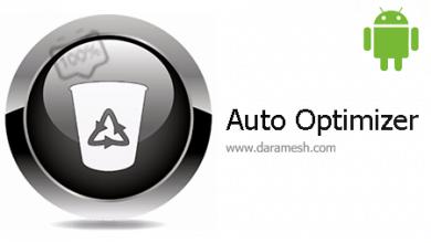 Photo of دانلود برنامه بهینه سازی گوشی و تبلت اندروید _ Auto Optimizer 7.5.0