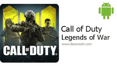 "Photo of دانلود بازی Call of Duty: Legends of War 1.0.8 – بازی اکشن ""ندای وظیفه: موبایل"" اندروید + دیتا"