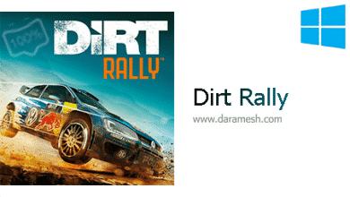 Photo of دانلود بازی 1.23 Dirt Rally برای کامپیوتر