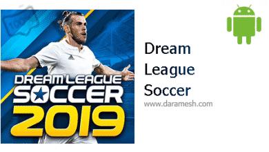 Photo of دانلود بازی Dream League Soccer 2019 6.13 – بازی لیگ رویایی فوتبال 2019 اندروید + مود + دیتا