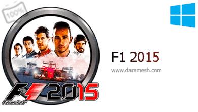 Photo of دانلود بازی F1 2015 برای کامپیوتر PC