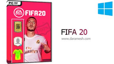 Photo of دانلود بازی FIFA 20 برای کامپیوتر