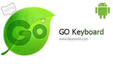 Photo of دانلود  صفحه کلید کامل و فارسی گو اندروید + Pro + لایت + تم ها_GO Keyboard PRIME 3.52