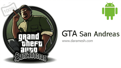 Photo of دانلود بازی جی تی آ 5 اندروید + مود + دیتا _ GTA: San Andreas 2.00