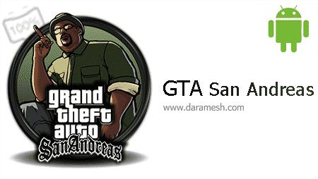 بازی gta برای اندروید