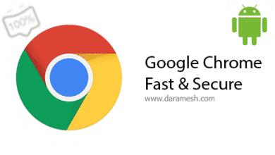 Photo of دانلود مرورگر وب گوگل کروم اندروید !_Google Chrome: Fast & Secure 78.0.3904.62