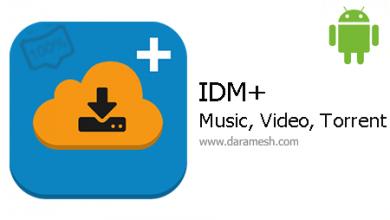Photo of دانلود برنامه مدیریت و افزایش سرعت دانلود اندروید + مود_IDM+: Fastest download manager 9.9.2