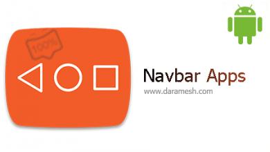 Photo of دانلود برنامه سفارشی ساز نوار ناوبری اندروید + مود_Navbar Apps Full 3.0.1