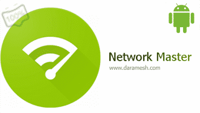 Photo of دانلود Network Master – Speed Test VIP 1.9.83 – مجموعه ابزار مدیریت اتصال اینترنت اندروید