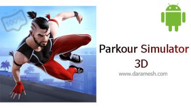 Photo of دانلود بازی شبیه ساز پارکور اندروید + مود – Parkour Simulator 3D 2.5.0