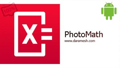 Photo of دانلود برنامه حل مسائل ریاضی در اندروید + مود – Photomath – Camera Calculator 5.2.5