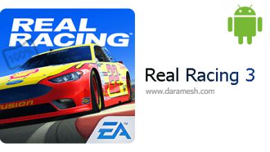 Photo of دانلود بازی اتومبلیرانی ریل رسینگ 3 اندروید + مود بازی پیشنهادی_Real Racing 3 7.6.0