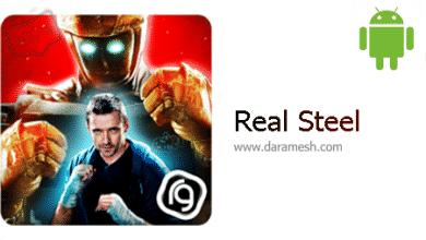Photo of دانلود Real Steel HD 1.44.18 – بازی نبرد ربات ها اندروید نسخه  مود + دیتا