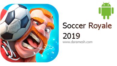Photo of دانلود بازی Soccer Royale 2019, the ultimate football clash! 1.4.5 – بازی ورزشی فوق العاده فوتبال رویال 2019 اندروید + مود + دیتا