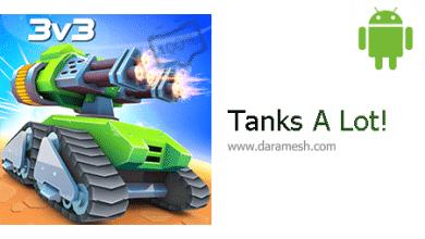 "Photo of دانلود بازی اکشن پرطرفدار ""نبرد در دنیای بزرگ تانک ها"" اندروید + مود – Tanks A Lot! – Realtime Multiplayer Battle Arena 2.27"