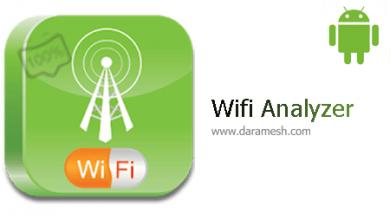 Photo of دانلود ابزار کمکی آنالیز شبکه وای فای مخصوص اندروید_Wifi Analyzer 3.6