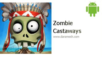 "Photo of دانلود بازی پرطرفدار ""زامبی عاشق"" اندروید + مود_Zombie Castaways 3.28"